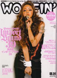 Woofin_00