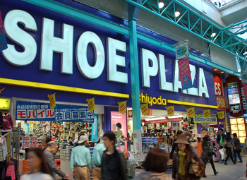 Shoeplaza_gm