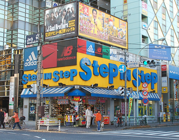 Stepinstep1_gm