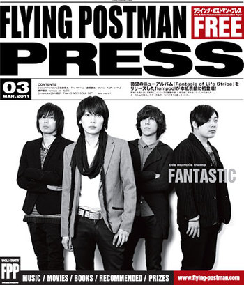 Flying_post_man_press
