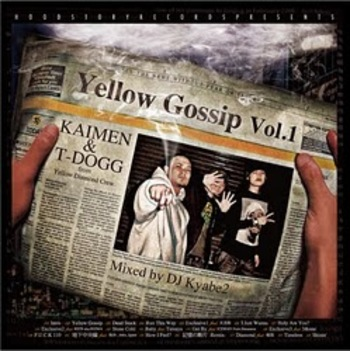 Yellowgossipp