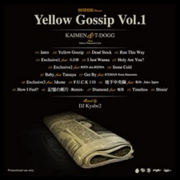 Yellowgossipp2