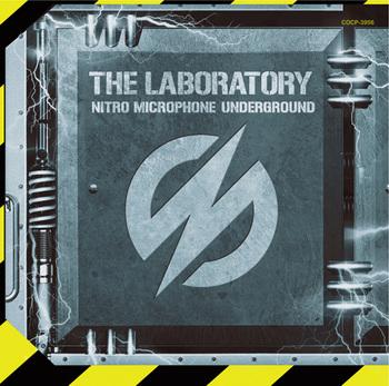 The_laboratory