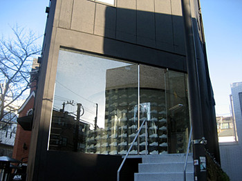 Onelove_building