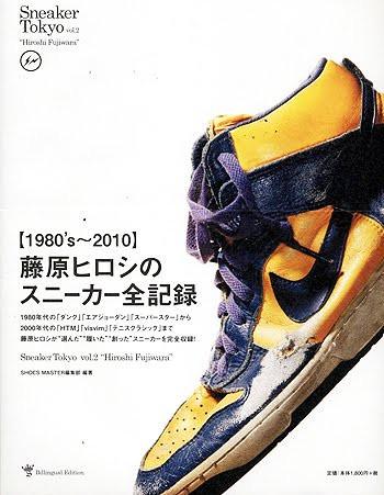Sneaker_tokyo2