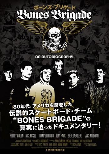 2012_1010_bones1
