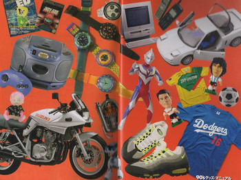 90s01