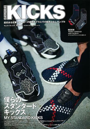 Kicks6