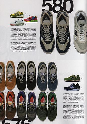 Samurai_blog6