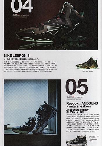 Samurai_blog8