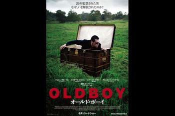 Oldboy01