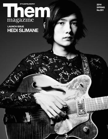 20140308themmagazine